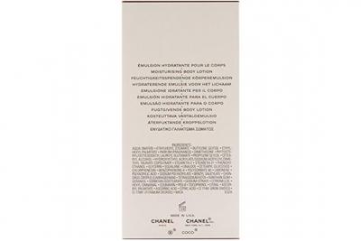 Chanel Coco Mademoiselle - Лосьон для тела