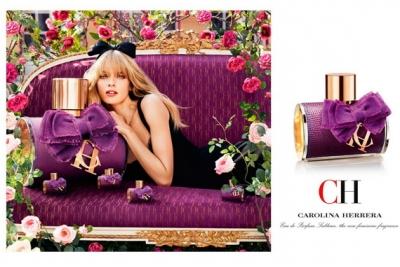 Carolina Herrera CH Eau De Parfum Sublime - Парфюмированная вода