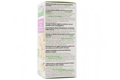 Крем для глаз от кругов мешков и морщин - Dermolab Nature Sense Eye Contour For Wrinkles