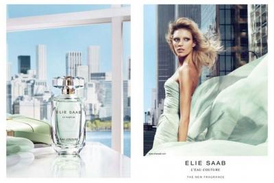 Elie Saab L'Eau Couture - Набор (edt 50ml + b/l 75ml + косметичка)