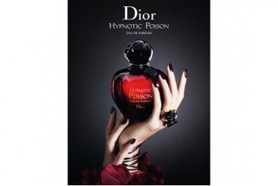 Christian Dior Hypnotic Poison - Парфюмированная вода (тестер)