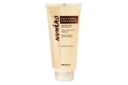 Маска для волос с маслом карите и авокадо - Brelil Numero Nourishing Cream With Shea Butter