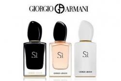 Giorgio Armani Si - Набор (edp 50 + b/l 75 + s/g 75)