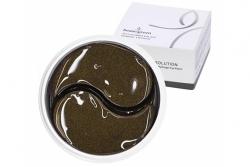 Патчи для глаз с экстрактом морского огурца и черным жемчугом - BeauuGreen Sea Cucumber & Black Hydrogel Eye Patch