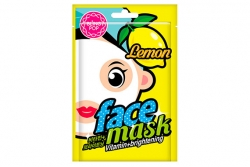 Маска для лица с экстрактом лимона - Bling Pop Lemon Vitamin & Brightening Mask