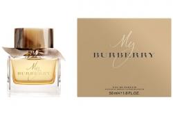 Burberry My Burberry - Парфюмированная вода