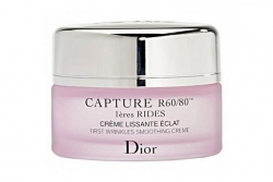 Крем против морщин - Christian Dior Capture 60/80 1eres Rides First Wrinkles