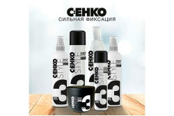 Лак для волос Диамант сильная фиксация - C:EHKO Style Hairspray Diamond (3)