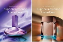 Calvin Klein Euphoria Essence - Парфюмированая вода