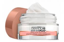 Ночной лифтинг-крем для лица и шеи - Deborah Dermolab Face Neck Night Cream Lifting