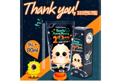 Крем для рук - Elizavecca Yeonye Hyeokmyung 2H Sam Hand Cream