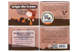 Восстанавливающий крем с лошадиным жиром - Elizavecca Milky Piggy Origine Ma Cream