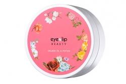 Патчи для глаз с пептидами и лососевым маслом - Eyenlip Salmon Oil & Peptide Hydrogel Eye Patch