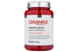 Ампульная сыворотка керамиды - FarmStay Ceramide Firming Facial Energy Ampoule