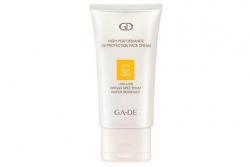 Солнцезащитный крем для лица - Ga-De High Performance UV Protection Face Cream SPF 30