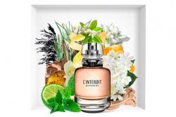 Givenchy L'Interdit - Парфюмированая вода