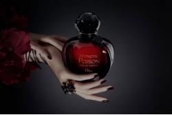 Christian Dior Hypnotic Poison - Парфюмированная вода
