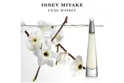 Issey Miyake Leau Dissey - Парфюмированная вода (тестер)