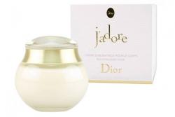Dior Jadore - Парфюмированный крем для тела