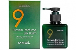 Несмываемый бальзам с протеинами - Masil 9 Protein Perfume Silk Balm