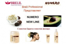 Маска для волос с маслом карите и авокадо - Brelil Numero Nourishing Cream With Shea Butter