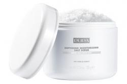 Увлажняющий скраб для тела - Pupa Home Spa Moisturizing Salt Scrub