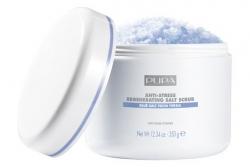 Регенерирующий скраб для тела - Pupa Home Spa Regenerating Salt Scrub